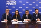 «Единая Россия» запустила всероссийский мониторинг состояния социального предпринимательства