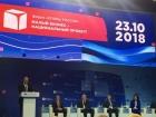 На форуме «ОПОРЫ РОССИИ» Владимир Путин предложил продлить надзорные каникулы