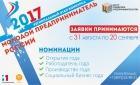 """Туляки могут принять участие в конкурсе """"Молодой предприниматель России"""""""