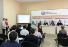 Завершается конкурс «Бизнес-идеи в сфере молодежного предпринимательства»